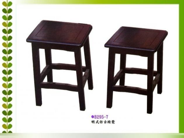 全新全實木餐桌 2*3.5仿古餐桌 可搭配仿古椅凳彎曲古椅 2