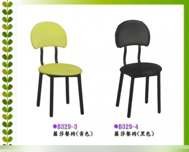全新蘿莎餐椅 皮面餐椅餐廳用餐椅休閒椅會客椅 綠粉黃黑四色任選 2