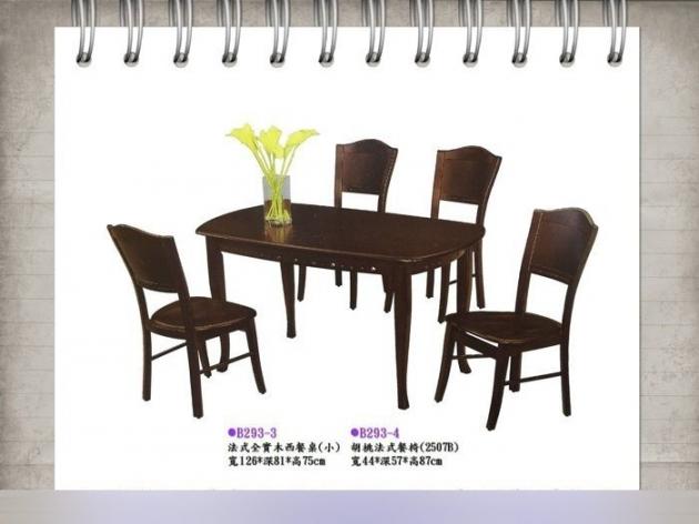 全新實木西餐桌 法式西餐桌 全實木家具 可搭配同款餐椅 1