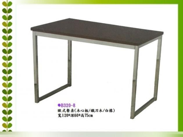 庫存歐式餐桌 營業用餐桌小吃店桌子 美觀大方 三種桌面任選 1