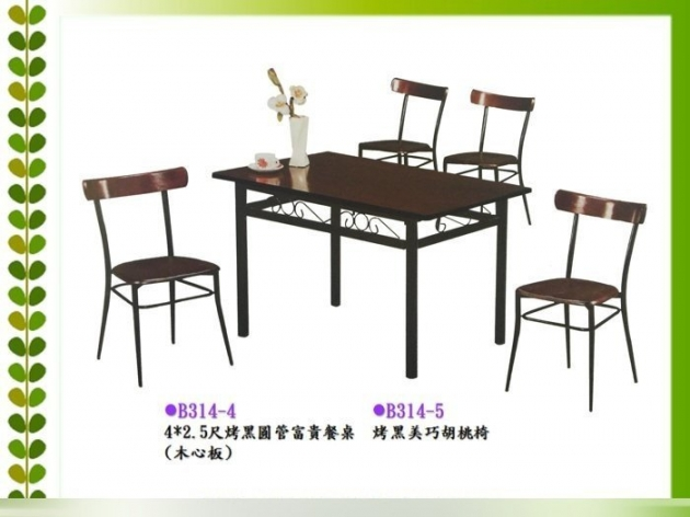 庫存烤黑圓管餐桌 深色餐桌耐用不易髒 整套搭配烤黑胡桃椅 1