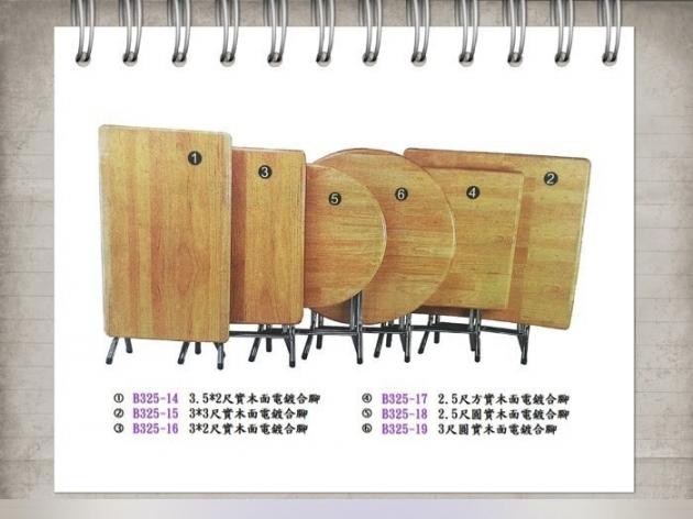 全新實木面折疊餐桌 小吃店桌子營業用餐桌 方型圓型多款尺寸任選 1