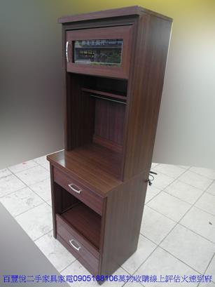 二手55公分矮兒童書桌椅補習班桌椅學生課桌椅安親班桌椅 3