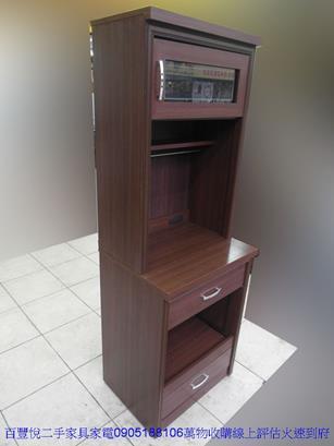 二手55公分矮兒童書桌椅補習班桌椅學生課桌椅安親班桌椅 4