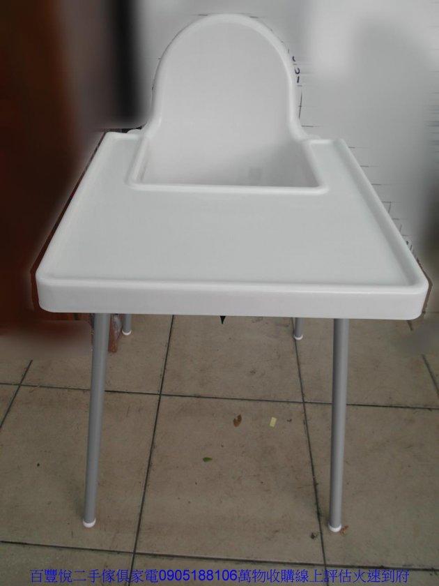 新品81公分鐵刀灰色上+下座餐櫃碗盤收納櫃微波爐櫃電器櫃 1