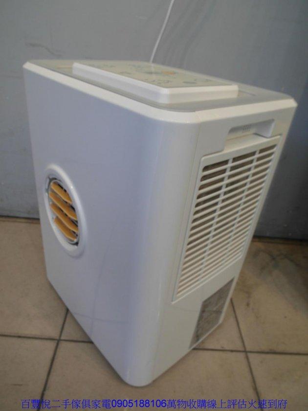二手EUPA Urbane 蒸氣電熨斗 TSK-7116 1