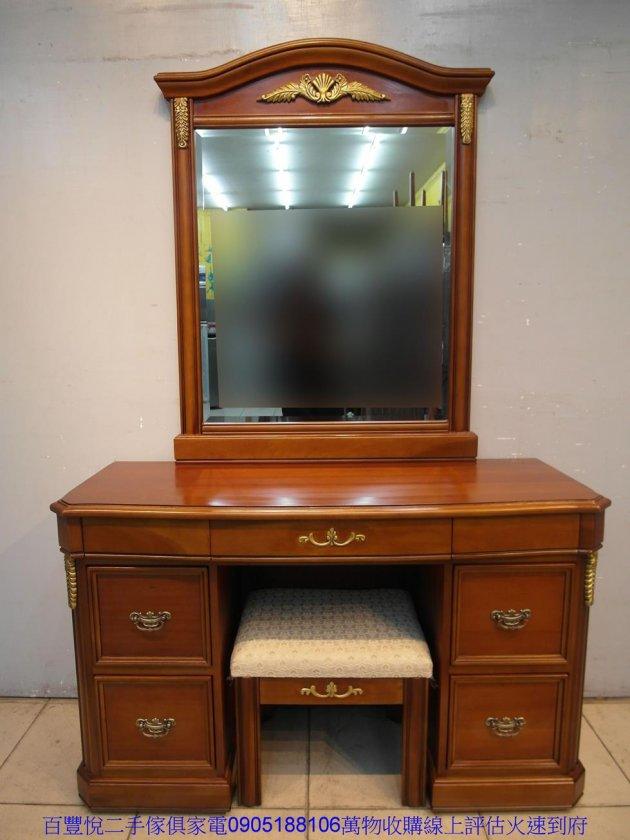 新品80公分梧桐色化妝台含椅梳妝台梳妝桌化妝桌收納桌 1