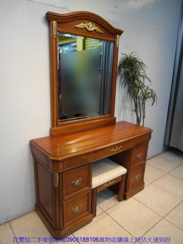 新品80公分梧桐色化妝台含椅梳妝台梳妝桌化妝桌收納桌 4