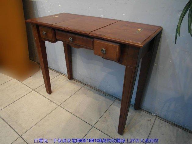 二手胡桃色標準雙人5尺床頭櫃 五尺床頭箱雙人床收納櫃 1