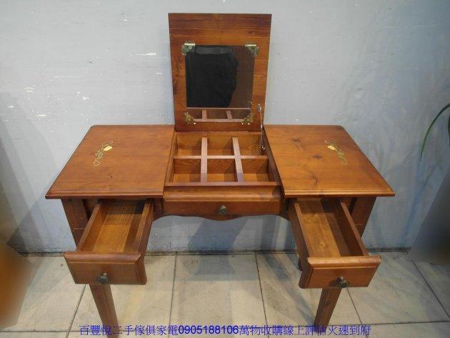 二手胡桃色標準雙人5尺床頭櫃 五尺床頭箱雙人床收納櫃 2