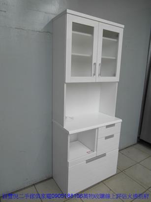 二手柚木色單人加大3.5尺床組 組合式三尺半床架床台 1