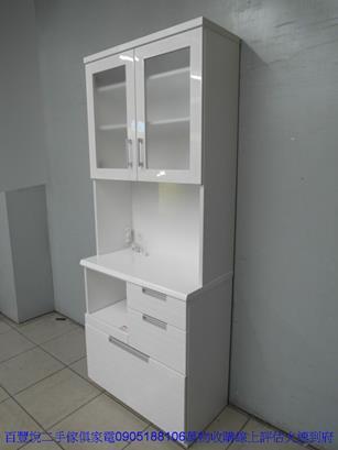 二手柚木色單人加大3.5尺床組 組合式三尺半床架床台 2