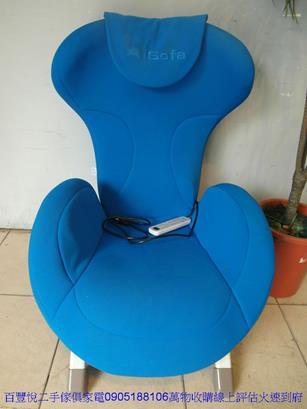 二手Fuji 富士 isofa愛沙發美臀按摩椅曲線椅 1