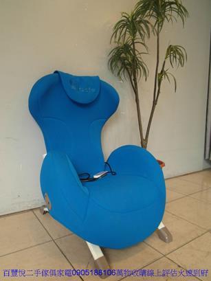 二手Fuji 富士 isofa愛沙發美臀按摩椅曲線椅 2
