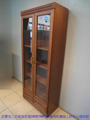 限量全實木柚木心心相印百寶櫃多格櫃收納櫃矮櫃置物櫥 1