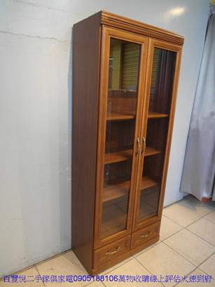 限量全實木柚木心心相印百寶櫃多格櫃收納櫃矮櫃置物櫥 2