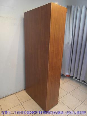 限量全實木柚木心心相印百寶櫃多格櫃收納櫃矮櫃置物櫥 3