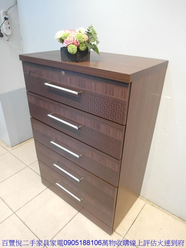 二手胡桃色雙人加大6尺布面床頭櫃 六尺床頭箱床頭收納置物櫃 1