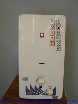 二手熱水器中古SAKURA櫻花牌10公升屋外抗風天然氣專用熱水器 1