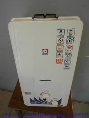 二手熱水器中古SAKURA櫻花牌10公升屋外抗風天然氣專用熱水器 2