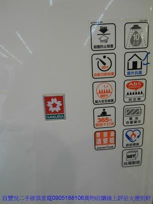 二手熱水器中古SAKURA櫻花牌10公升屋外抗風天然氣專用熱水器 4