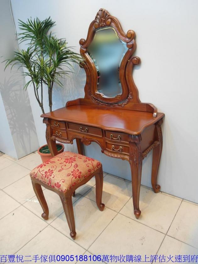 新品限量歐式古典宮廷風化妝台含椅浮雕梳妝台化妝桌鏡台 2