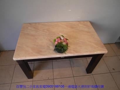 二手胡桃色雙人加大歐式床組 6*6.2組合式床架雙人床台 1