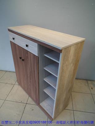 新品北歐風雙色3.5尺鞋櫃玄關櫃收納櫃鞋櫥邊櫃拖鞋櫃 3