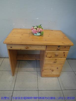 二手書桌二手松木實木96公分書桌電腦桌寫字桌學生桌 租屋套房桌椅 1
