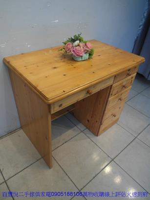 二手書桌二手松木實木96公分書桌電腦桌寫字桌學生桌 租屋套房桌椅 3