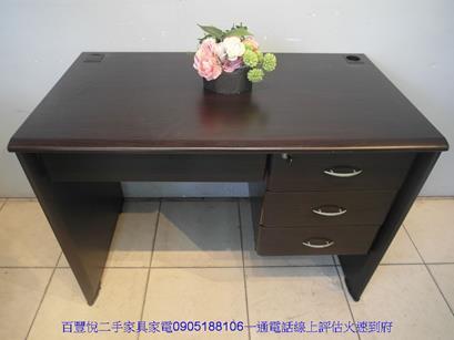 二手胡桃色3.5尺四抽書桌電腦桌工作桌學生桌辦公桌椅 1