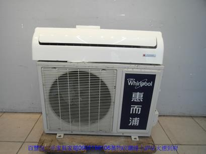 新品出清白色鄉村風39公分垃圾桶收納櫃面紙盒置物櫃儲物櫃 1