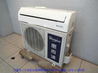 新品出清白色鄉村風39公分垃圾桶收納櫃面紙盒置物櫃儲物櫃 3