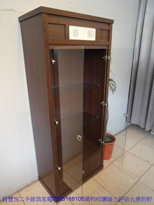 新品限量雪松色55公分香奈兒2抽床邊櫃矮櫃抽屜櫃置物櫥櫃 1
