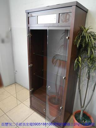新品限量雪松色55公分香奈兒2抽床邊櫃矮櫃抽屜櫃置物櫥櫃 2