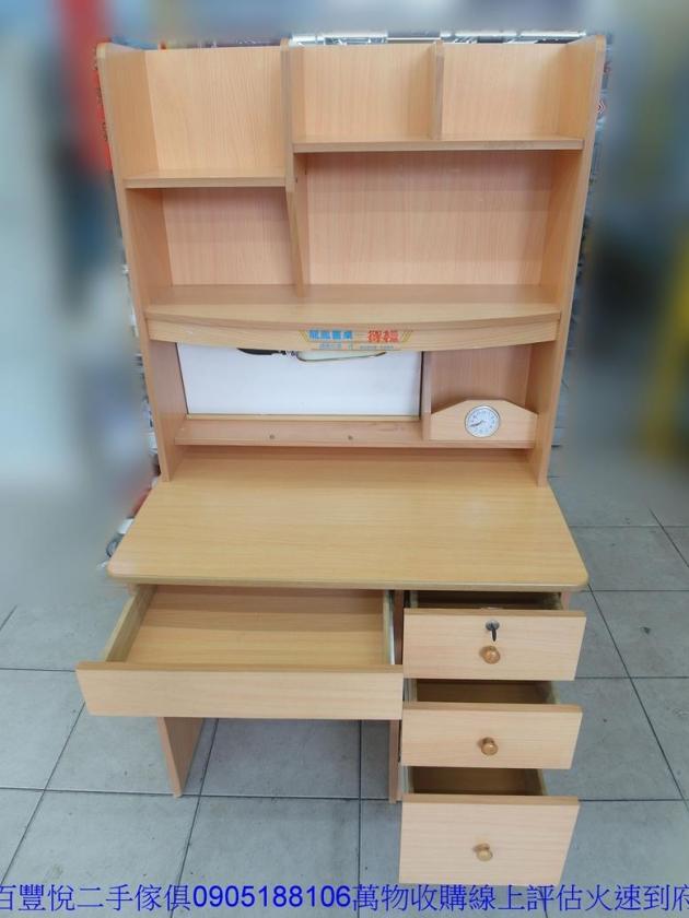 新品限量雪松色55公分香奈兒2抽床邊櫃矮櫃抽屜櫃置物櫥櫃 3
