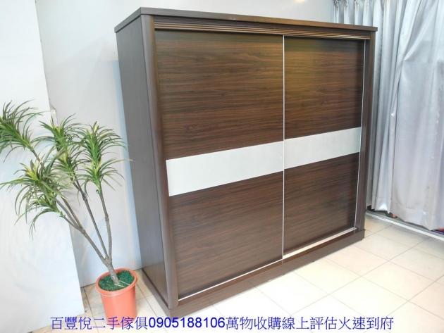 新品限量雪松色55公分香奈兒2抽床邊櫃矮櫃抽屜櫃置物櫥櫃 4