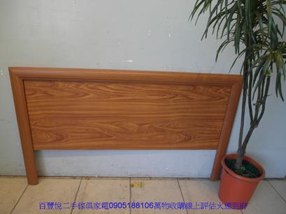 新品北歐風橡木紋多收納化妝台含椅梳妝台化妝桌梳妝桌椅 1