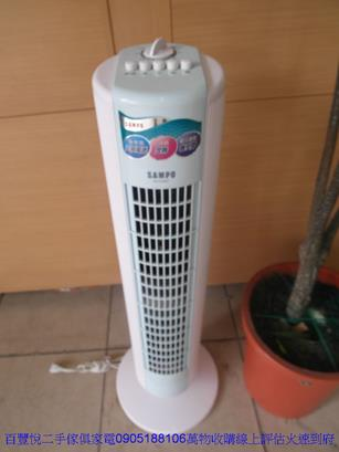 二手電風扇中古電風扇SAMPO聲寶機械式定時大廈扇 落地型電風扇 1