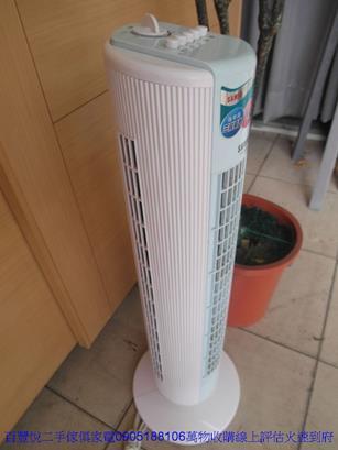 二手電風扇中古電風扇SAMPO聲寶機械式定時大廈扇 落地型電風扇 2