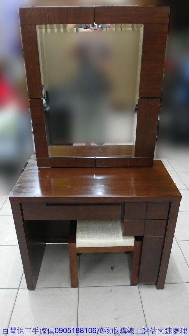 二手黑色透氣網布高背油壓電腦椅辦公椅書桌椅職員椅會議椅 4
