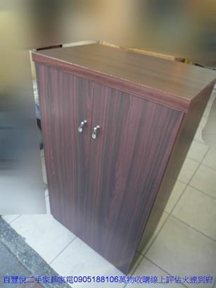新品出清北歐風貓抓皮標準雙人5尺床頭櫃五尺收納床頭箱 2