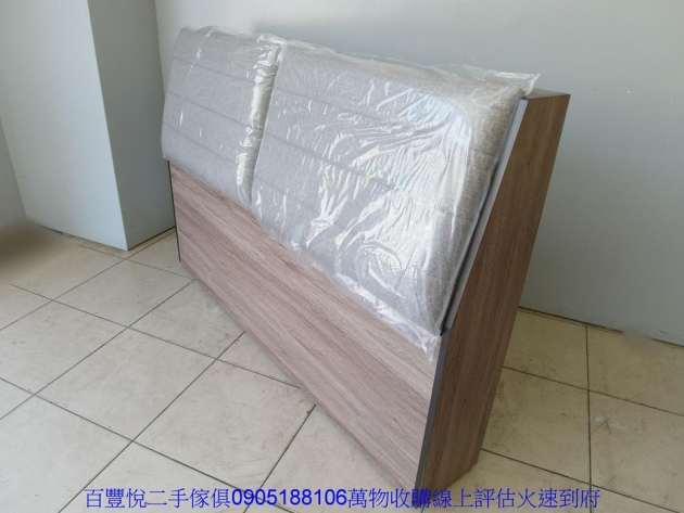 新品出清北歐風貓抓皮標準雙人5尺床頭櫃五尺收納床頭箱 4