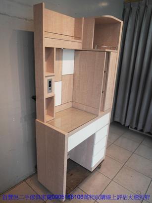 二手110公分sosi首席兒童成長書桌椅組學生桌椅孩童桌 4