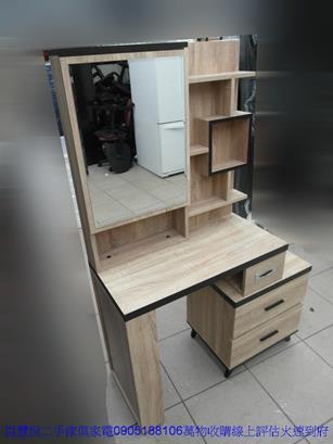 二手3尺三抽電腦桌書桌寫字桌房間桌工作桌孩童桌讀書桌 1