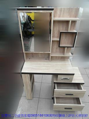 二手3尺三抽電腦桌書桌寫字桌房間桌工作桌孩童桌讀書桌 2