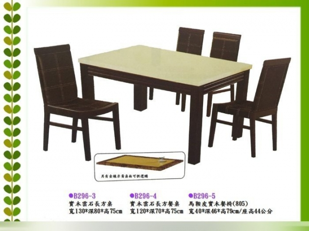 全新實木雲石餐桌 長方型餐桌 可搭配馬鞍皮餐椅 實木餐椅 1