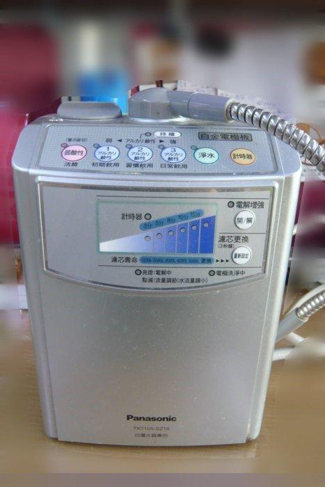 二手國際牌鹼性離子整水器 TK7105-SZT 1