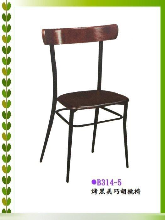 庫存烤黑圓管餐桌 深色餐桌耐用不易髒 整套搭配烤黑胡桃椅 3