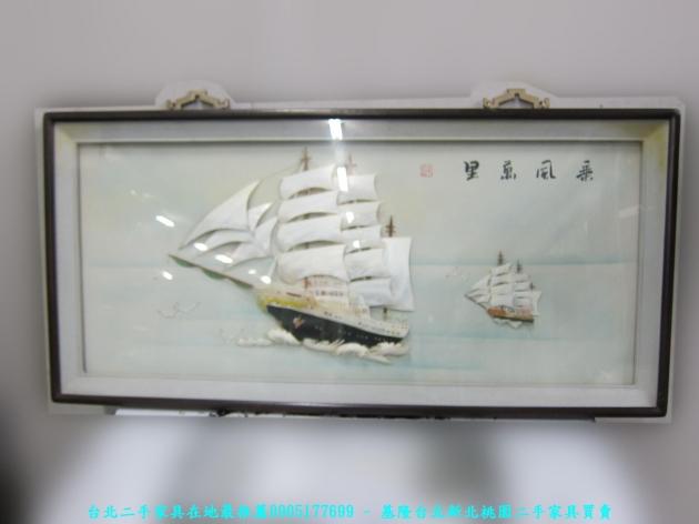二手復古貝殼工藝畫 乘風萬里轉動人生 擺飾品掛畫壁畫 1
